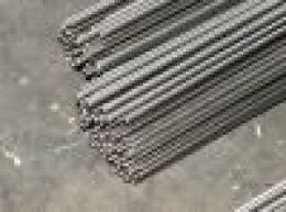 Stainless As (Round Bar) 2548